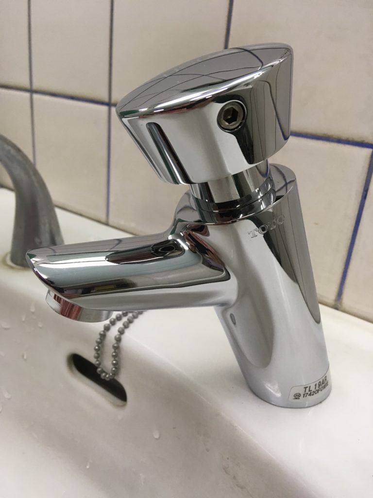 城陽市K施設の自閉水栓取替🚰