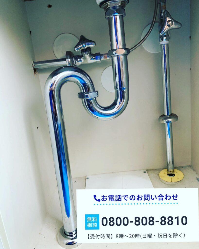 洗面下水漏れ修理🚰