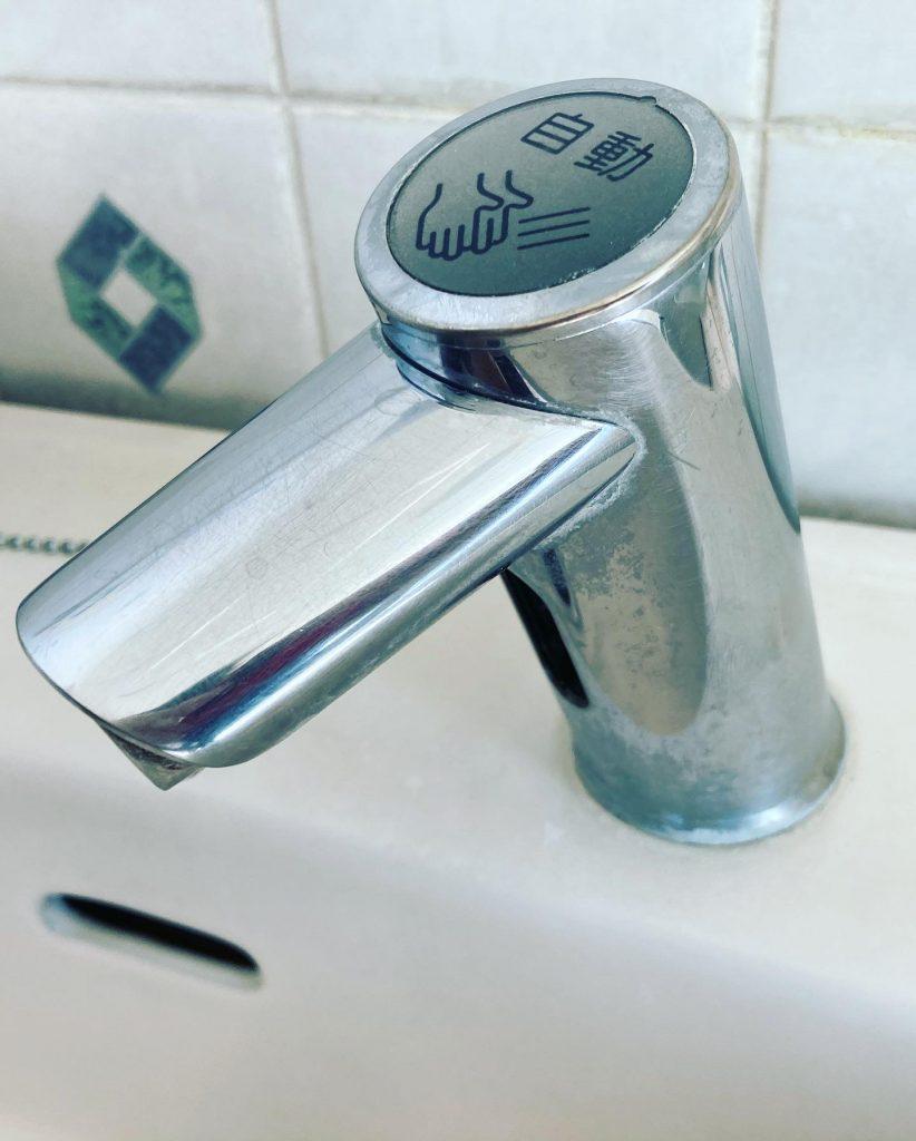 京都府城陽市の病院様で自動水栓取替編🚰